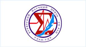 БНЦ г. Улан-Удэ